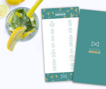 Mojito Alcohol Drink With Mint And Lemon